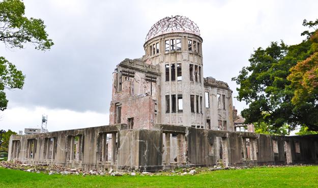 peace dome, hiroshima