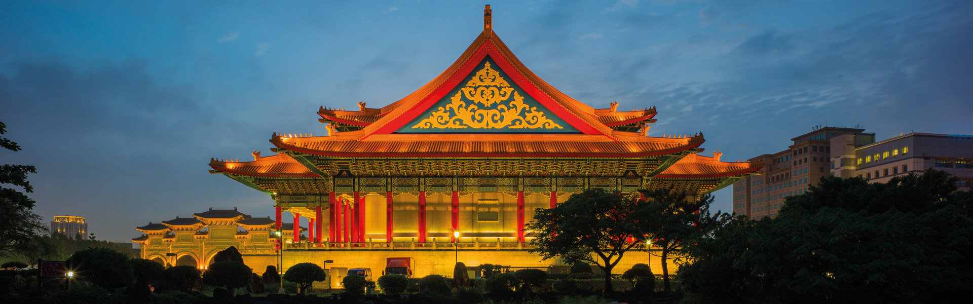 concert hall taipei