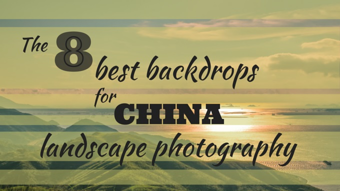best china landscape photography
