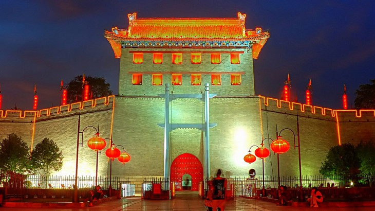 xian city walls at night