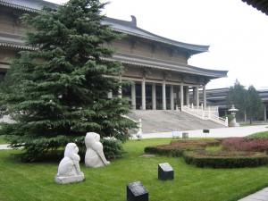 xian shaanxi museum