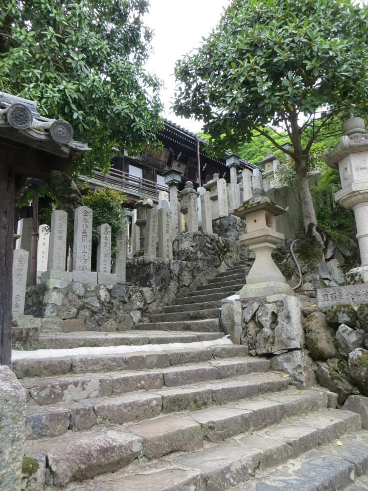 shinto stones