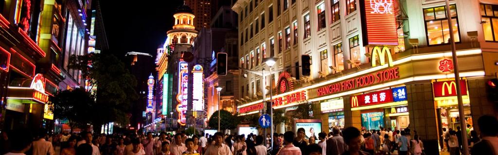 nanjing street shanghai