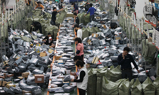 China's Singles' Day