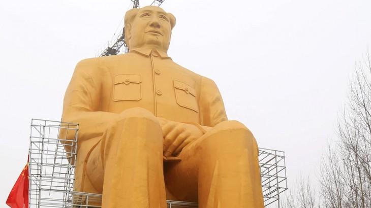Giant Mao Statue