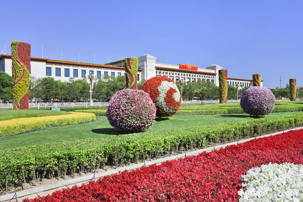 china's national museum and gardens
