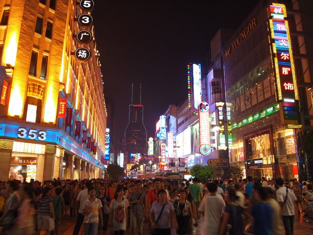 nanjing road at its busiest