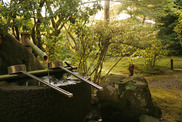 japanese water feature