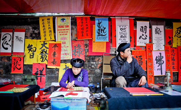 calligraphy at the temple of literature
