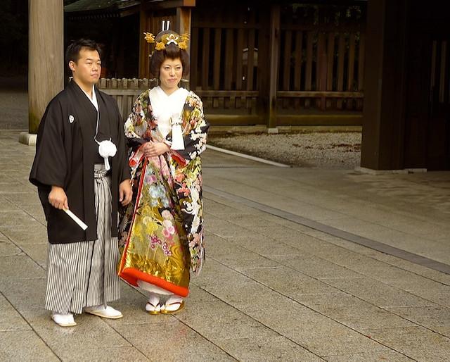 Wedding style Kimono