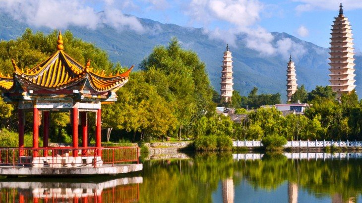 discover yunnan province