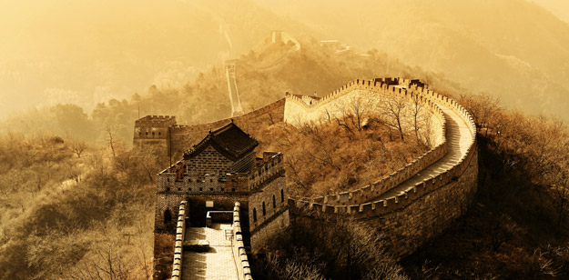Great Wall of China through history