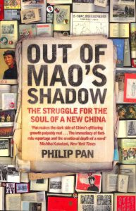 Out of Mao's Shadow book cover