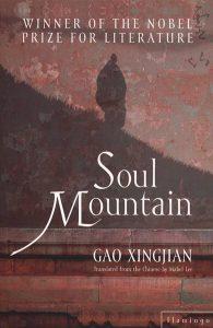 Soul Mountain book cover