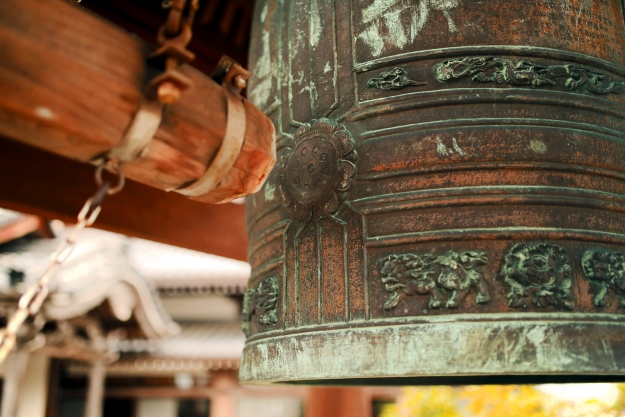 Bell chimes to see in new year in Japan