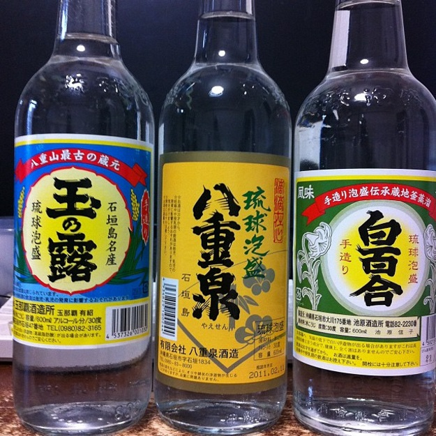 Bottles of awamori