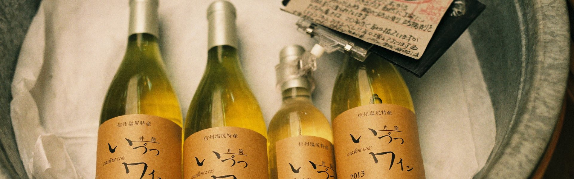 Bottles of Japanese wine