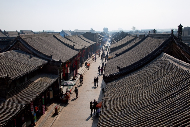 The traditional architecture of charming Pingyao