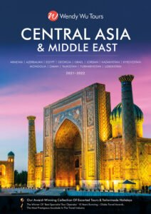 Central Asia brochure