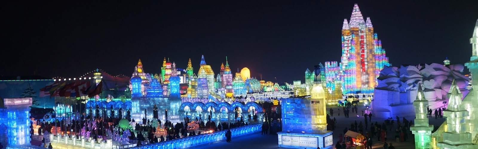 Harbin Ice Festival Extension Tour | Wendy Wu Tours