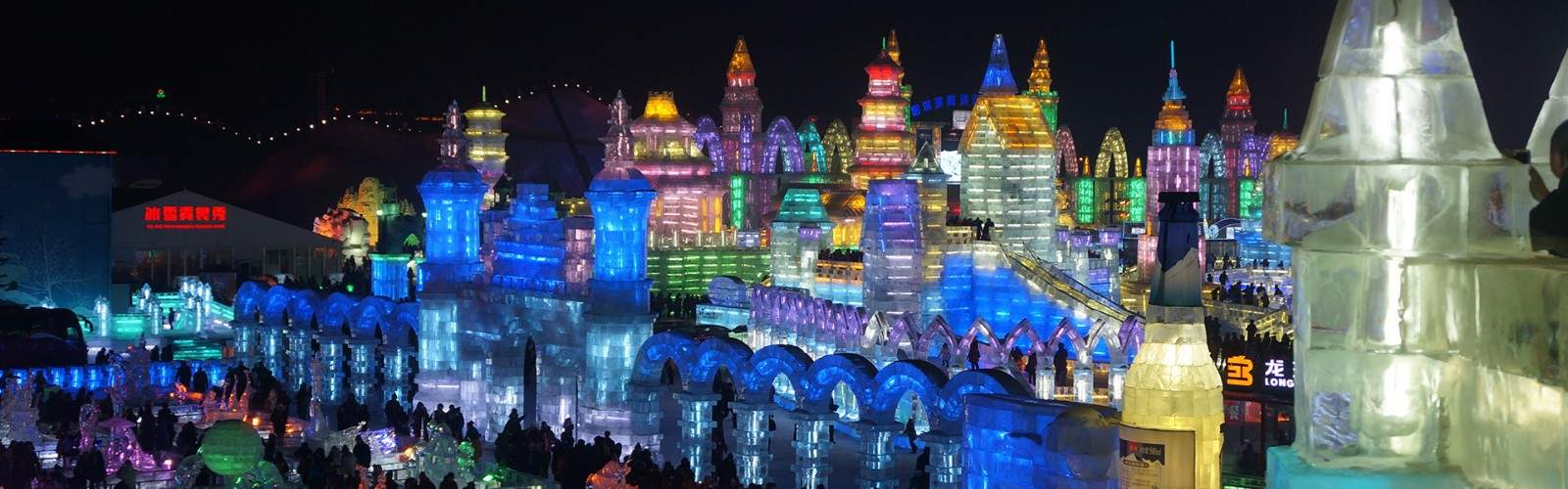Harbin Ice & Snow Festival Tour | Wendy Wu Tours