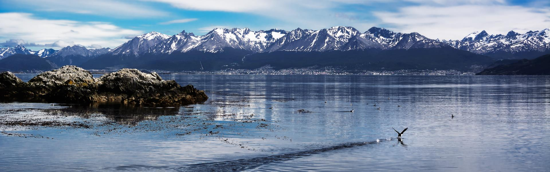 Beagle Channel Holidays