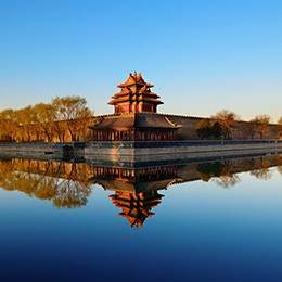 The Best of China Tour