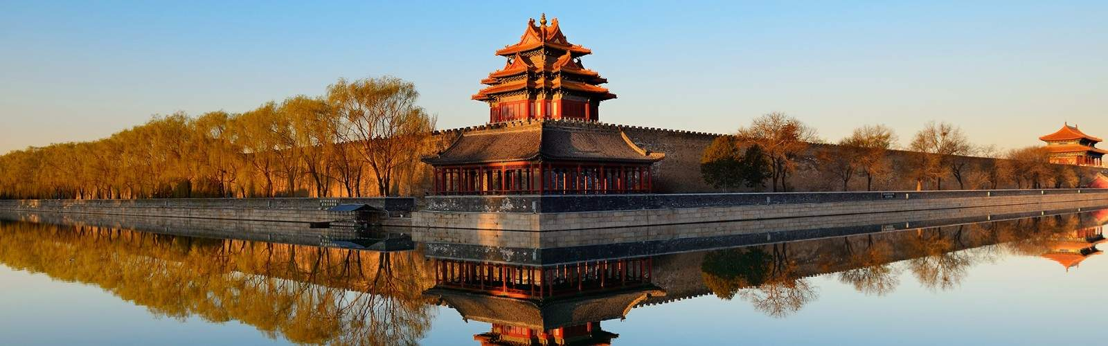 The Forbidden City Holidays