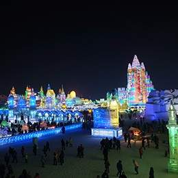 Harbin Ice & Snow Festival tour