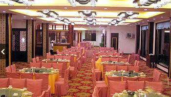 Jin Tian International Hotel