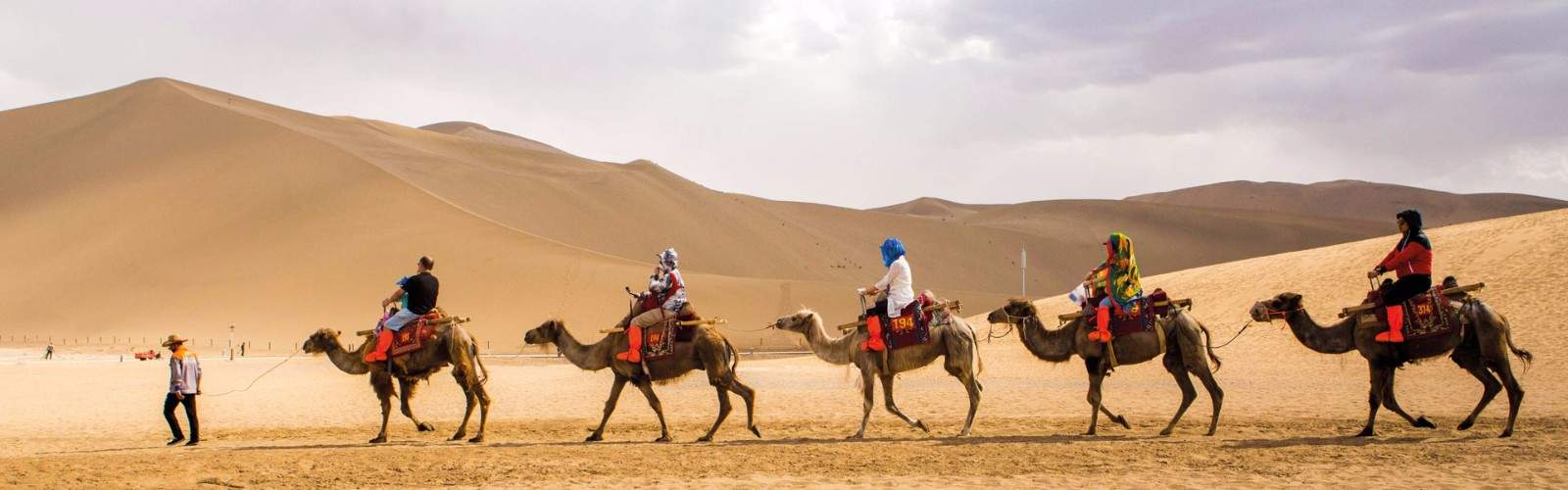 The Silk Road Holidays