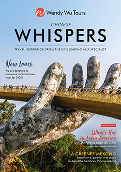 Chinese Whispers brochure