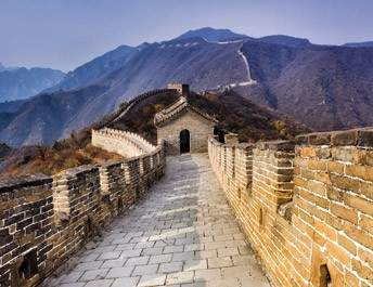 Trek on The Great Wall