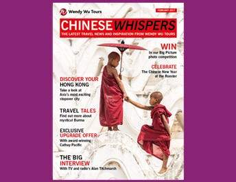 <Strong><center>CHINESE WHISPERS<br/> Read it online now</center></strong>