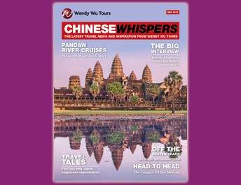 Chinese Whispers Apr 2015