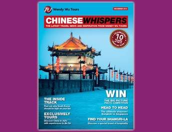 Chinese Whispers Nov 2014