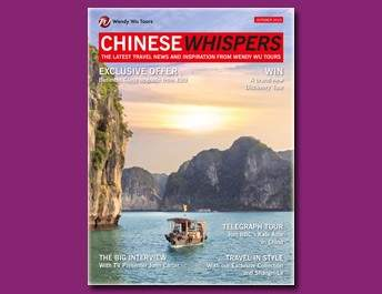 Chinese Whispers Oct 2015