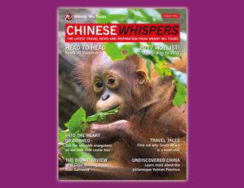 Chinese Whispers Aug 2016