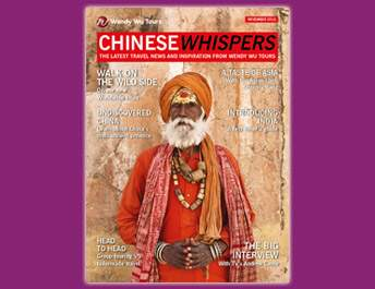 Chinese Whispers Nov 2016