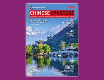 Chinese Whispers Mar 2016