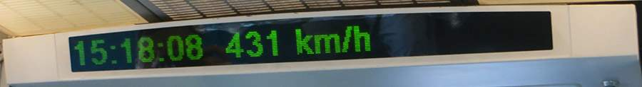 maglev speed