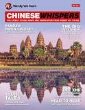 Chinese Whispers Magazine brochure